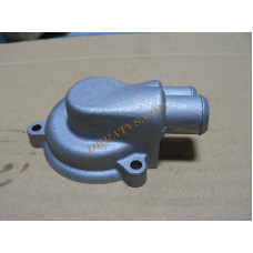 (10)  Cap, Water Pump