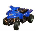 DRR ATV 50cc II